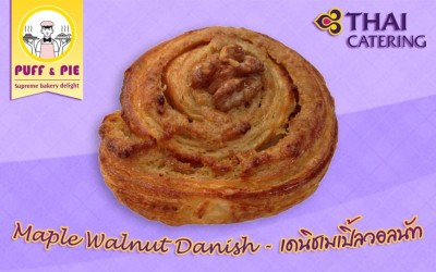 Puff & Pie – เดนิชเมเปิ้ลวอลนัท